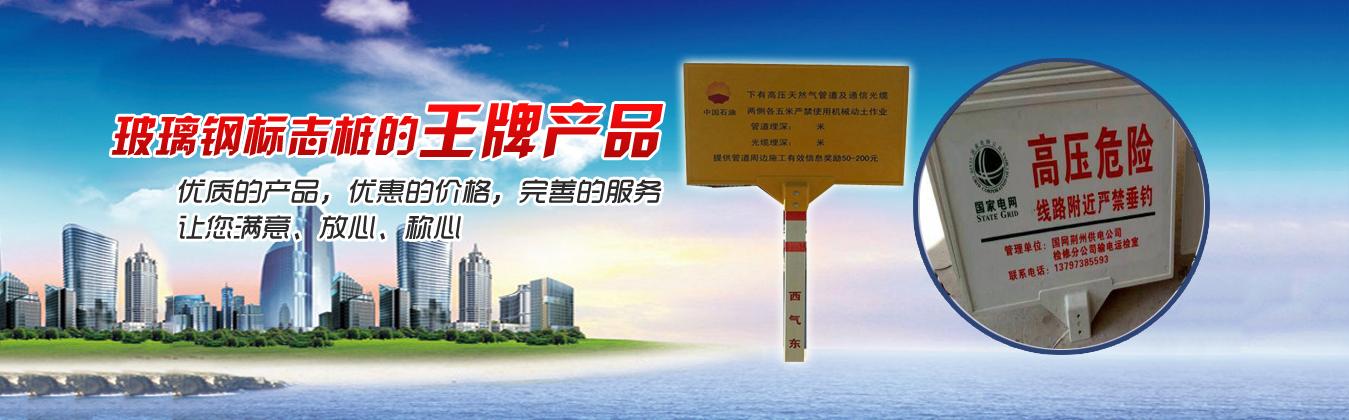 韶关营销型网站建设推广